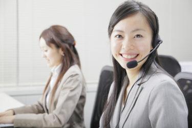 コールセンターの仕事は大変?派遣スタッフが語るメリット・デメリット